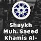 Download Shaykh Muhammad Saeed Khamis Al-Misriy dawahBox For PC Windows and Mac