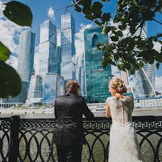 Wedding photographer Aleksandra Maryasina (Maryasina). Photo of 11.08.2015