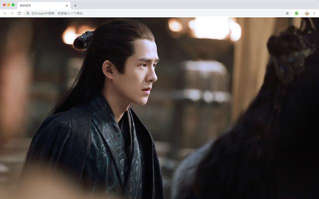 Liu Haoran New Tab Page Custom Wallpaper HD