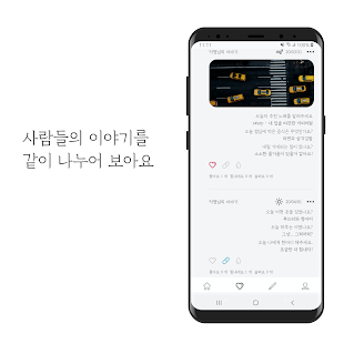 Download 여우별 일기장 For PC Windows and Mac apk screenshot 4
