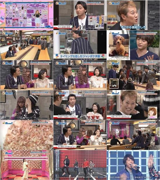 (TV-Variety)(720p) 渡辺麻友 – Momm!!(モム)〜中居くん家で芸能人がのんびりおしゃべり〜 151019