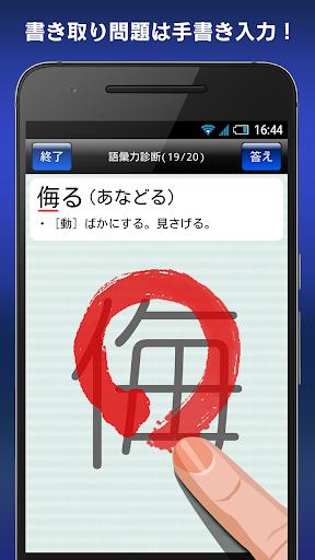 u8a9eu5f59u529bu8a3au65ad FREE 3.0.6 Windows u7528 3