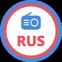 Radio Russia: Free Online FM Radio icon
