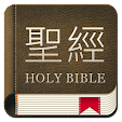 Bible Chine.. file APK for Gaming PC/PS3/PS4 Smart TV