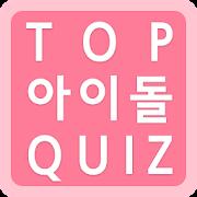 Game 탑 아이돌퀴즈 - Idol Quiz APK for Windows Phone