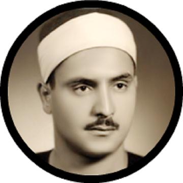 Al Minshawi Full Quran Offline