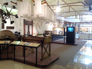 Photo: The Paper Museum at Georgia Tech