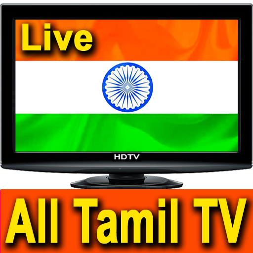 App Insights: Tamil TV All Channel HD | Apptopia