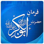Hazrat Abu Bakar Sayings & Quotes on Photos Icon