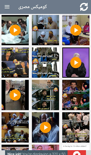 كوميكس مصرى download 1