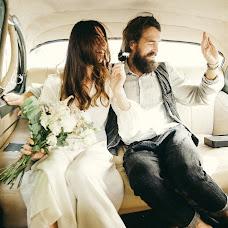Düğün fotoğrafçısı Nikita Lisicyn (NekitFox). 01.03.2019 fotoları