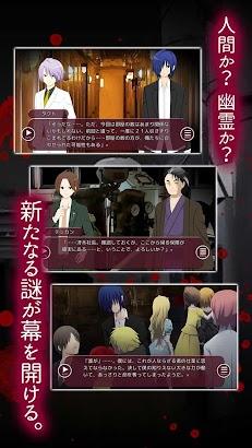 LOOP THE LOOP 3 錯綜の渦【無料ノベルゲーム】- screenshot thumbnail