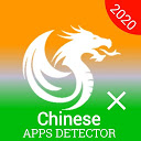 Chinese App Detector 2020