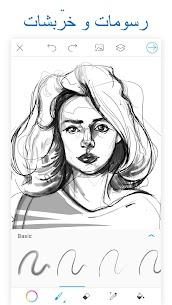 تحميل PicsArt Color Paint v2.7 لرسم باحترافية على الأندرويد 4