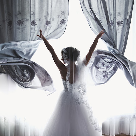Wedding photographer Lyudmila Nelyubina (LNelubina). Photo of 08.02.2018