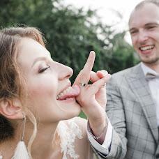 Wedding photographer Sergey Gordeychik (fotoromantik). Photo of 17.09.2018