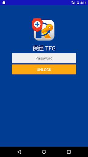 保經TFG