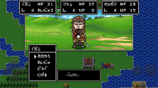 Fate/Grand Order Questのおすすめ画像3