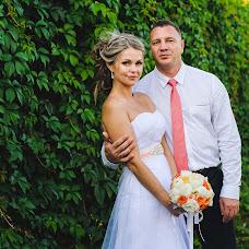 Wedding photographer Anatoliy Egorov (EgoPhoto). Photo of 14.05.2015
