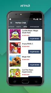 VertexClub - náhled
