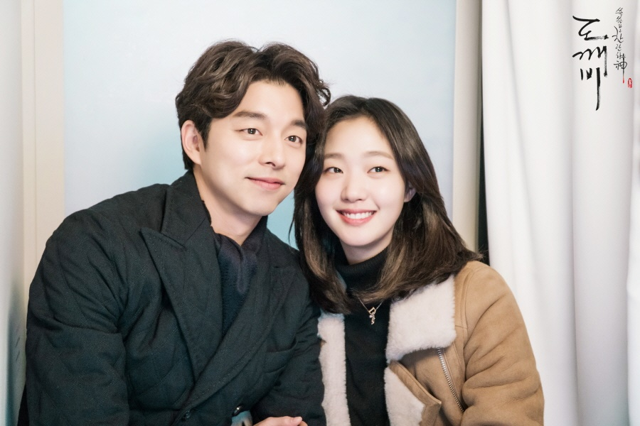 goblin couple