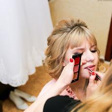 Wedding photographer Ekaterina Samokhina (EkaterinaSamohi). Photo of 24.07.2016