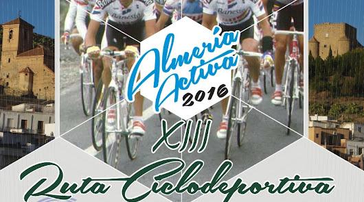 XIII Ruta Ciclodeportiva Juan Martínez Oliver