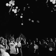 Wedding photographer Aleksandr Fedorov (Alexkostevi4). Photo of 03.02.2018