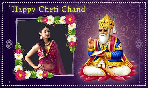 Download Cheti Chand photo frames For PC Windows and Mac apk screenshot 3
