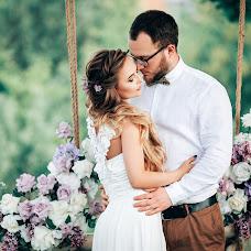 Wedding photographer Anna Sofronova (Sofronova). Photo of 24.05.2018