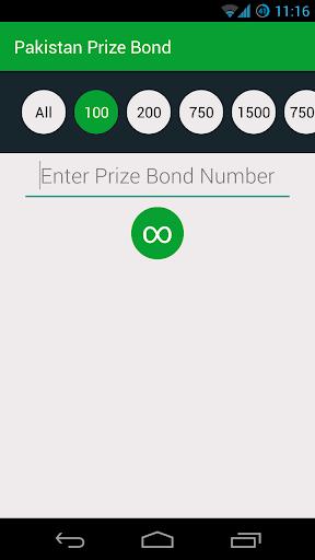 Pakistan Prize Bond