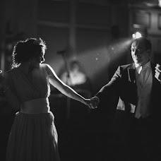 Wedding photographer Ramazan Guseynov (Ramero). Photo of 28.03.2016