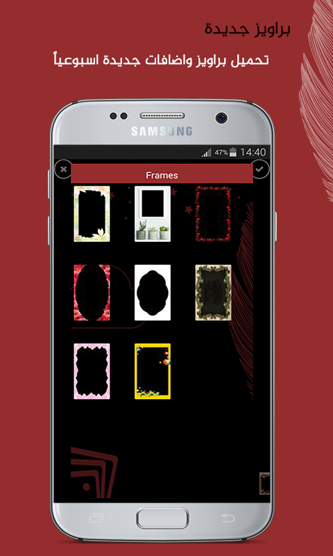 Screenshots of Designs 1: Photo Editor for iPhone