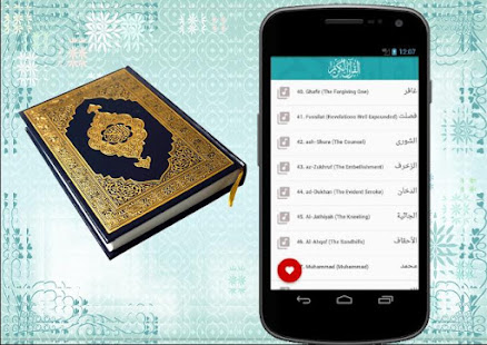 Download Quran Al Hosary Rewayat Warch - Offline For PC Windows and Mac apk screenshot 6
