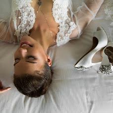 Wedding photographer Svetlana Stavceva (KARKADEstudio). Photo of 11.05.2017