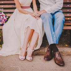 Wedding photographer Alena Gorbacheva (LaDyBiRd). Photo of 06.02.2015