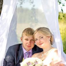 Wedding photographer Marina Baryshnikova (Ramino4ka). Photo of 18.04.2015