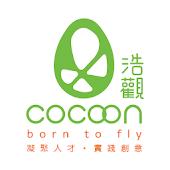 HK CoCoon