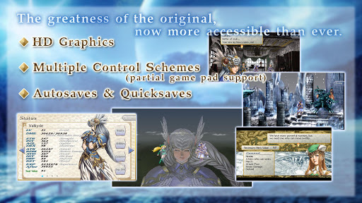 VALKYRIE PROFILE: LENNETH  screenshots 5