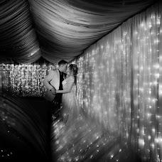 Wedding photographer Kristina Ashmarina (christina87). Photo of 31.07.2018