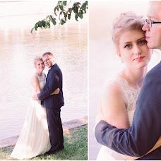 Wedding photographer Olga Ruzova (lofoto). Photo of 17.01.2017