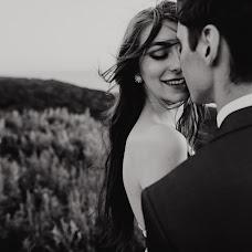 Wedding photographer Aleksandr Vinogradov (Vinogradov). Photo of 18.11.2018