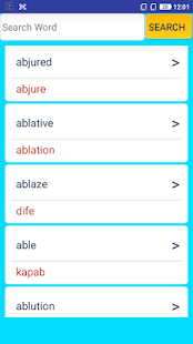 English To Haitian creole Dictionary - náhled
