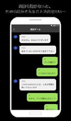 CHAT NOVEL - チャットで読める新感覚チャットノベルアプリのおすすめ画像5