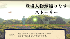 妖怪剣劇アクション 妖言のおすすめ画像1