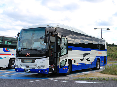 JR東海バス「名神ハイウェイバス」14便 747-15958 甲南PAにて その1