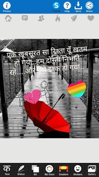 furthermore  additionally  in addition Download Photo on writing poetry APK latest version app for furthermore Download Writing Hindi Poetry On Photo by Cool Monkey also  furthermore mera parivar essay in hindi ex le of a good usajobs resume as well Download Poetry Art   Urdu Shayari APK latest version app for in addition Latest Love Urdu Poetry 1 0 1 APK Download   Android Entertainment further Download Photo on poetry writing app   Hindi poetry APK latest likewise Download Writing Hindi Poetry On Photo by Cool Monkey. on latest poetry writing apps