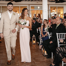 Wedding photographer Mariya Gordova (gordova). Photo of 05.01.2018