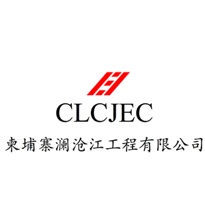 CLCJEC