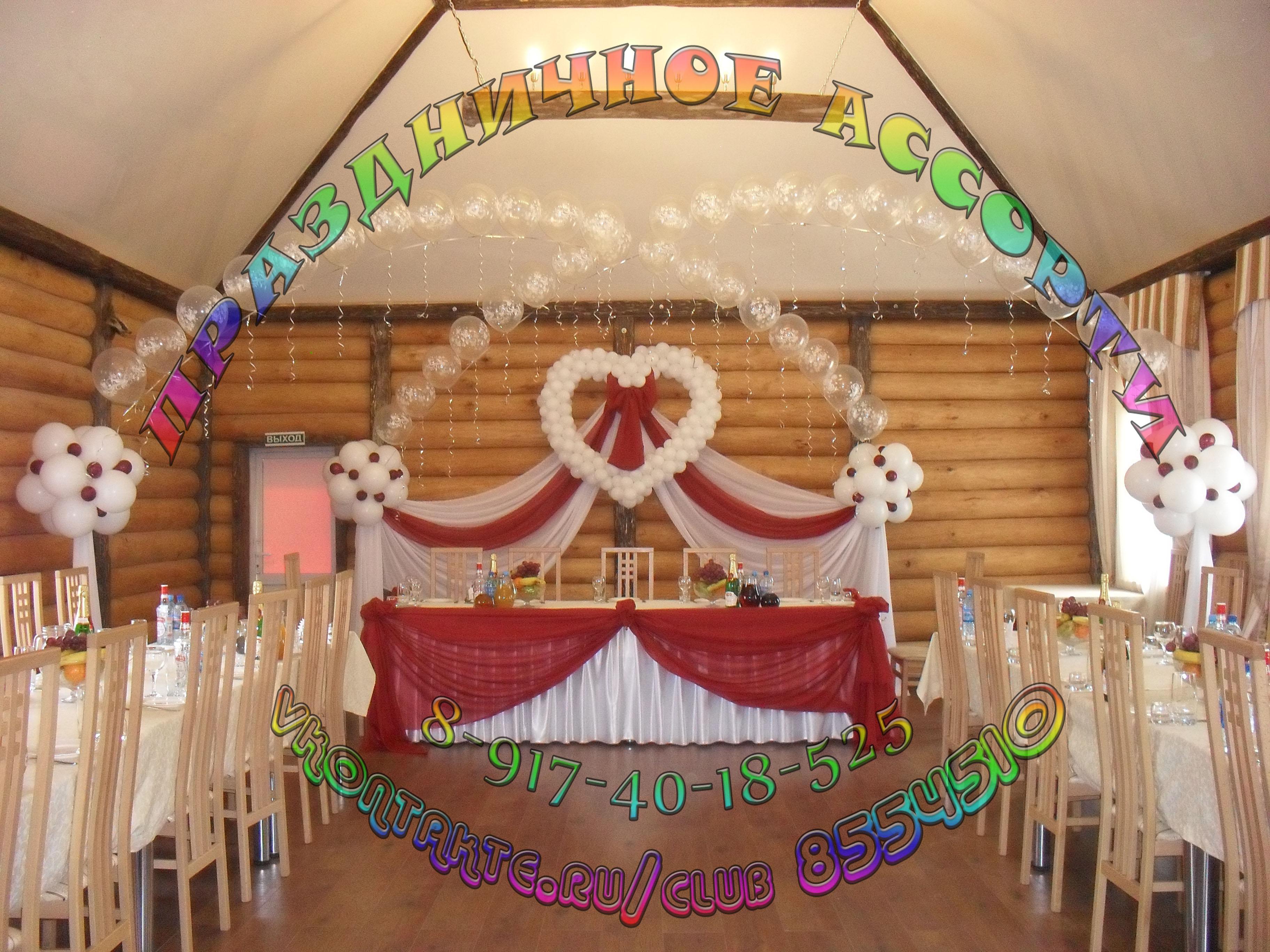 Агентство праздников «Праздничное Ассорти» в Уфе